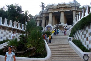 Parc Guell terrace from below