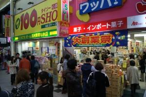 Osaka's popular 100 yen shops