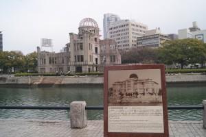 Hiroshima's most famous image.