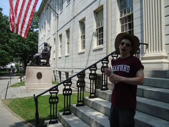 Hahvahd Tour and John Harvard