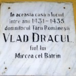 Marker of Vlad III/Dracula's place of birth in Sighisoara, Transylvania