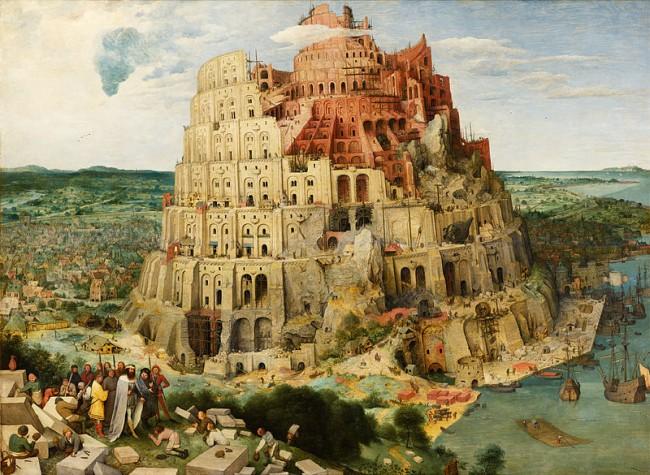 Bruegel the Elder's Tower of Babel