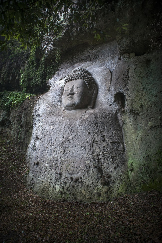 Kumano Magaibutsu Carving, Kunisaki, Japan