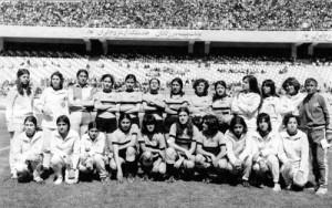 Iran & Australia girls soccer team - Aryamehr Stadium