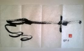 The Theory Of Strings/Theory Of Everything In The Modern (Ink) Painting Practice?