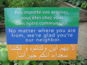 Lawn Welcome Sign