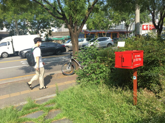 The Red Mailbox Project